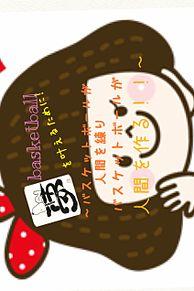 部活うちわデザインPart2の画像(プリ画像)