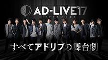 ♡ AD‐LIVE 2017 ♡の画像(高垣彩陽に関連した画像)
