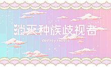 │保存→いいね│使用→ユザフォロ│の画像(世界ネオンかっこいいかわいいに関連した画像)