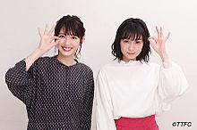 ✨松田るか&高田夏帆✨の画像(松田るかに関連した画像)
