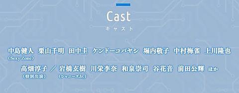 玄樹くんスペシャルドラマだ!の画像(プリ画像)