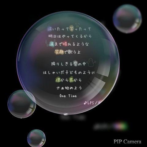LPSの画像(プリ画像)