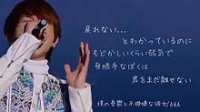 にっしー♡の画像(プリ画像)
