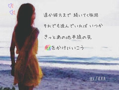うのちゃん♡の画像(プリ画像)