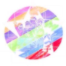 松野家六つ子たちの画像(プリ画像)