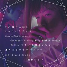増田貴久|CASINODRIVEの画像(#片想いに関連した画像)