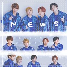 NEWS|BLUE|よければ詳細へ👏の画像(ぽすとに関連した画像)