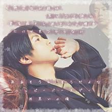 増田貴久|Happy Birthdayの画像(片想い/片思いに関連した画像)