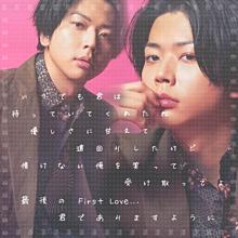 増田貴久 It's youの画像(ぽすとに関連した画像)