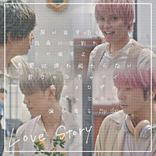 NEWS|Love storyの画像(恋/恋愛/青春/アオハルに関連した画像)