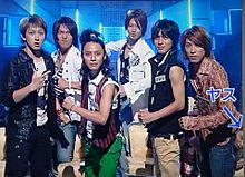 堂本兄弟2006年の画像(錦戸亮大倉忠義に関連した画像)