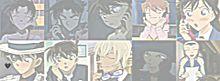 。。。 名探偵コナン ♡の画像(服部平次/遠山和葉に関連した画像)