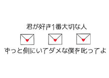 清水翔太 君が好きの画像(プリ画像)