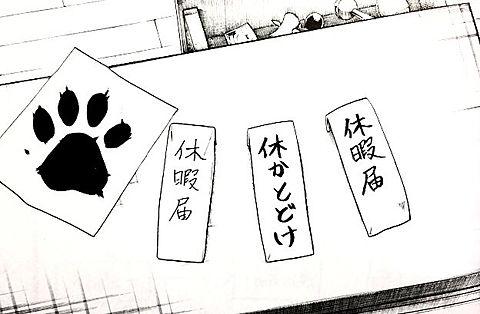 銀魂/万事屋の画像(プリ画像)