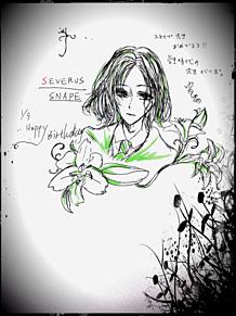 スネイプ先生おたおめの画像(セブルス・スネイプに関連した画像)