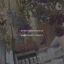 C&K/みかんハートの画像(みかんに関連した画像)