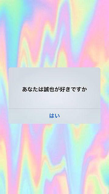 ユカさんリクエスト♡の画像 プリ画像
