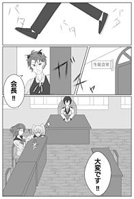 ハロウィーン文化祭(後編)プロローグ②の画像(行事に関連した画像)