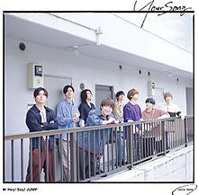 your songの画像(SONGに関連した画像)