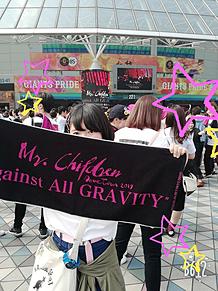 Mr.Children〃Against ALL GRAVITY〃 プリ画像