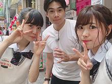 SKE48 上村亜柚香 山内鈴蘭 吉村崇の画像(平成ノブシコブシに関連した画像)
