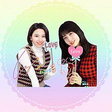 チェヨン&モモアイコン プリ画像