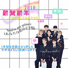 🦄Happy new year.🌈の画像(恋愛/かわいい/素材/LOVEに関連した画像)