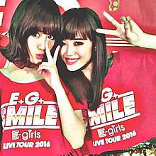 E-girlsの画像(MOVIEに関連した画像)