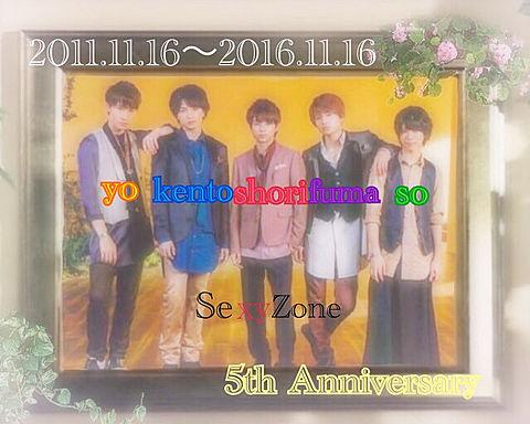 Sexy Zone 5th Anniversaryの画像(プリ画像)