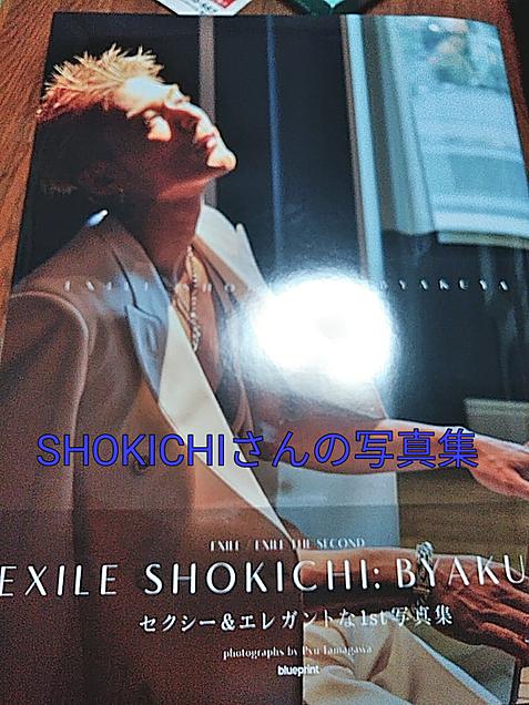 SHOKICHIさんの写真集の画像(プリ画像)