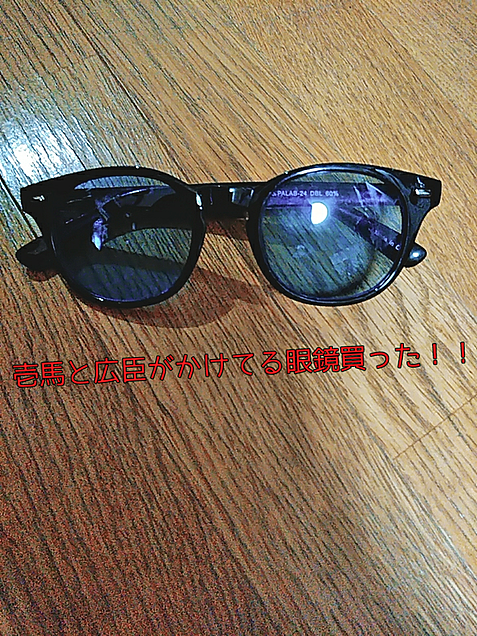 眼鏡の画像(プリ画像)