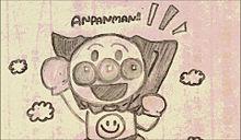 ラクガキ♡アンパンマン プリ画像