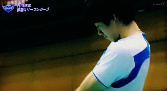 石川祐希の画像 p1_6