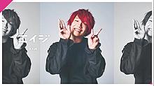 えいじの画像(YouTubeに関連した画像)