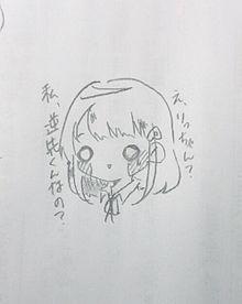 あんスタ 〜落書き〜 プリ画像
