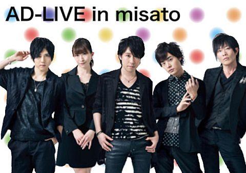 AD-LIVE2015 in三郷の画像(プリ画像)