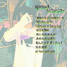 no titleの画像(sproutに関連した画像)