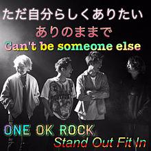 ONE OK ROCKの画像(Ryotaに関連した画像)