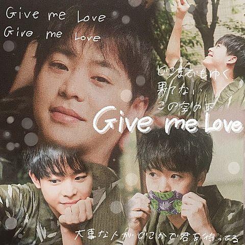 Give me love .🕊の画像(プリ画像)