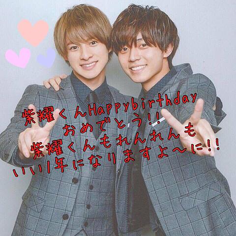 Happybirthday!!の画像(プリ画像)