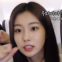 Hyewon 保存はいいね 💖❕❕の画像(カンヘウォンに関連した画像)