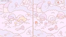銀魂&サンリオの画像(新八に関連した画像)