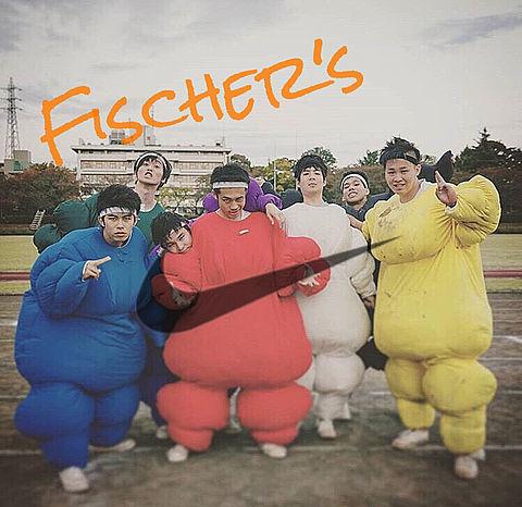 Fischer's♡の画像(プリ画像)