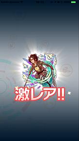 キタ━(゚∀゚)━! プリ画像