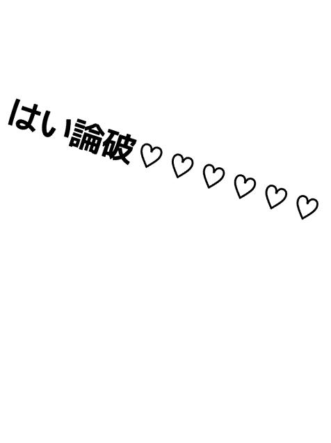 ゆめかわええの画像(プリ画像)