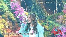 西野カナの画像(君ってに関連した画像)