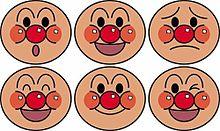 アンパンマンの画像(バイキンマンに関連した画像)
