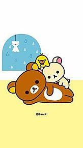 リラックマの画像(クマに関連した画像)