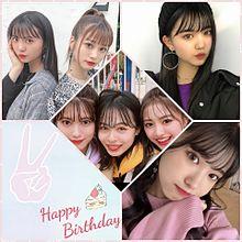 Happy Birthdayの画像(ゆあてぃーに関連した画像)