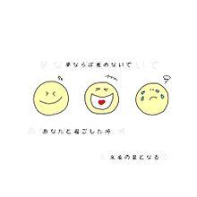 保存&使う時&既読→いいね♡の画像(元気ポエムに関連した画像)